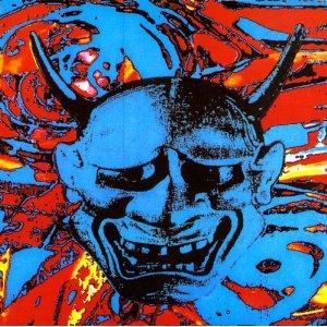 Soulscraper - 1996